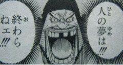 黒ひげ歯の位置4