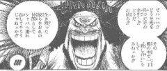 黒ひげ歯の位置5