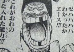 黒ひげ歯の位置3