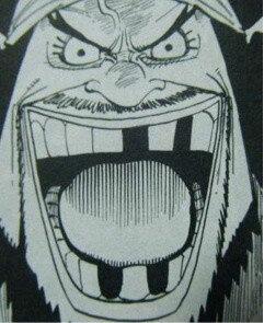 黒ひげ歯の位置1