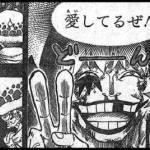 コラさんの笑顔