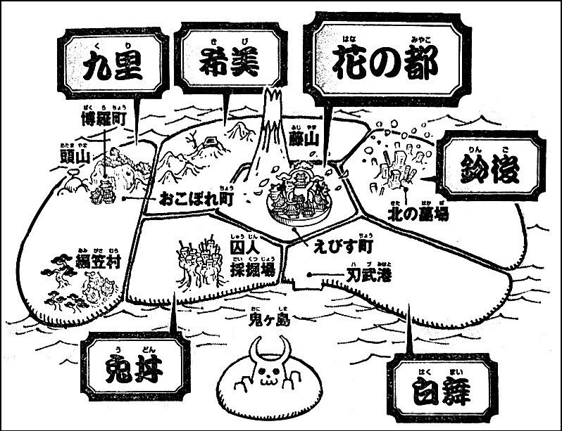 ワノ国の地図