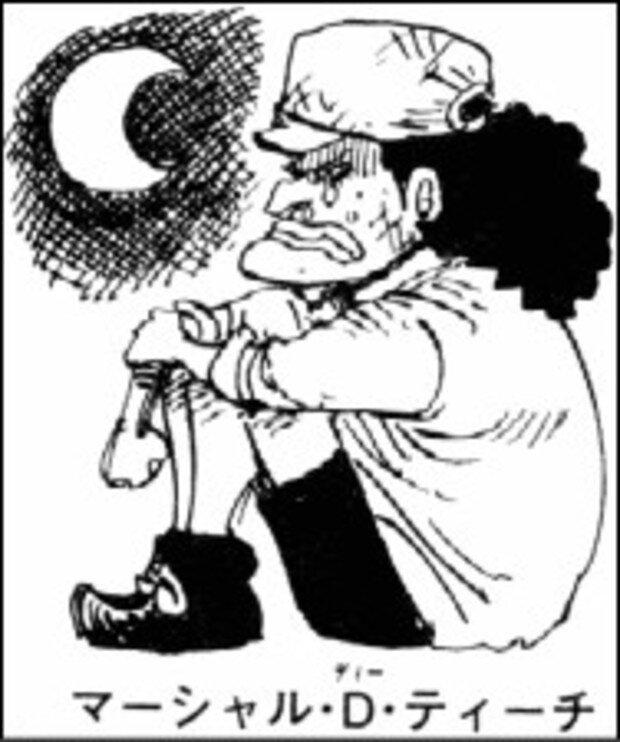 黒ひげ子供